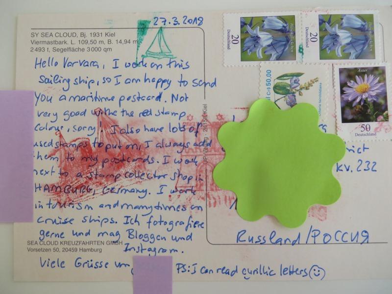 postkarte geschrieben