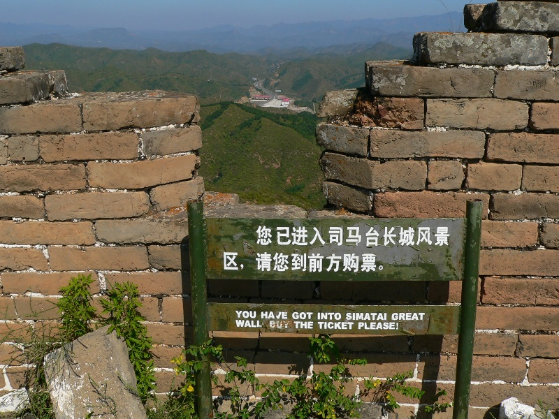 you have got into simatai great wall buy the ticket please